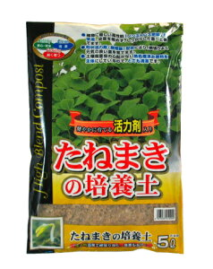 SCGたねまきの培養土 約5L[g2.5]【クーポン配布店舗】