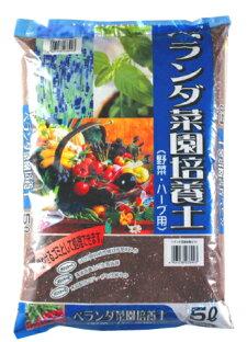ベランダ菜園培養土約5L