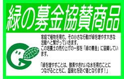 【送料無料】国産天然原料100%!Natural-ナチュラル-培養土約25L(園芸培養土)[g15]【クーポン配布店舗】