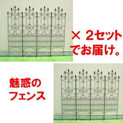 デラックスアイアンデザインフェンスGD004-DX【ガーデンアイアンフェンス】[g15.7]【送料無料】
