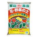 花・野菜の土プランター培養土 約14L[g8.5]【クーポン配布店舗】