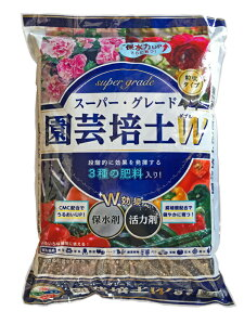 Fe++(2価鉄)配合!新スーパーグレード園芸培土約5L[g3]