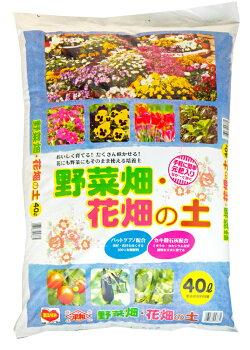 【送料無料】野菜畑・花畑の土約40L[g15]