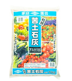 苦土石灰 粒状 10kg[g10]【クーポン配布店舗】