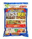 白つぶ肥料 1.5kg[g1.5]【クーポン配布店舗】