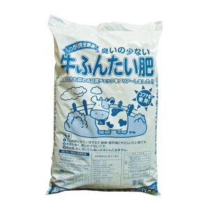 【送料無料】臭いの少ない!牛ふん堆肥 約40L【クーポン配布店舗】