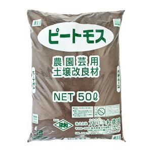 ピートモス 約50L[g10]【クーポン配布店舗】