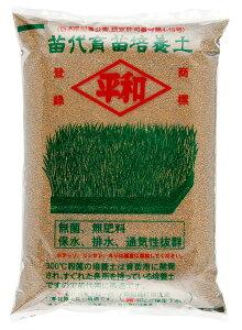 平和 苗代育苗培養土(無肥料) 約18L[g15]【クーポン配布店舗】