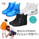 シューズカバー ブーツタイプ 防水 靴カバー レインシューズカバー 雨 雪 泥除け 梅雨対策 レインカバー レインシュー…