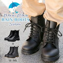 レインブーツ 長靴 レースアップ レインブーツ ショートブーツ レインシューズ 雨靴 梅雨対策 防水 メンズ 男女兼用 …