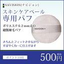 Navision03 001