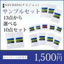 Navision45 001a