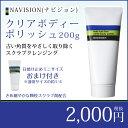Navision55 001a