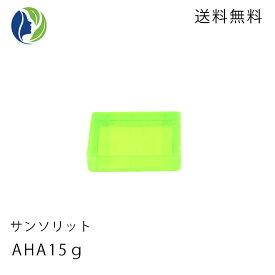 【ゆうパケット】サンソリット スキンピールバー AHA ミニソープ(15g) 【普通肌/脂性肌/ピーリング石鹸/洗顔石けん/AHA】
