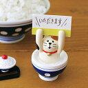 (8/17迄3000円以上購入で送料無料) コンコンブル デコレ 雑貨 まったりマスコット 茶碗からあいさつカードスタンド
