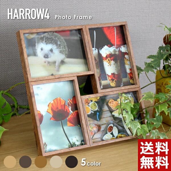 写真立て ハロウ4 結婚祝 出産祝 フォトフレーム 全5色