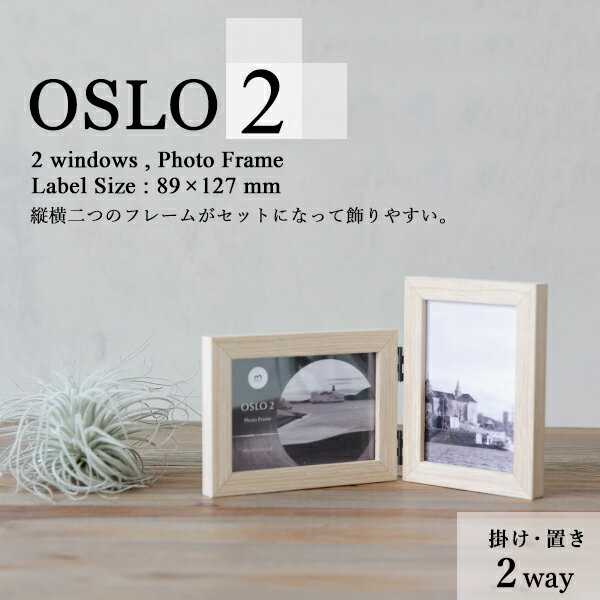 magnet OSLO2 オスロ2 全2色