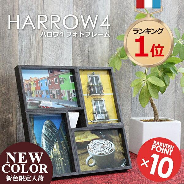 magnet HARROW4 ハロウ4 全6色