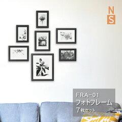 フォトフレーム写真立て7枚セット【FRA-01】W/BK