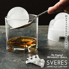 製氷皿スヴェーズジャンボアイスボールトレイ