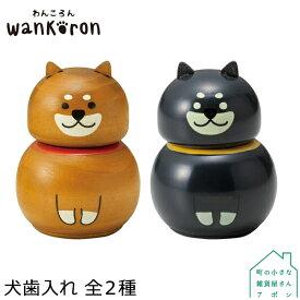 DECOLE wankoron 犬歯入れ 全2種