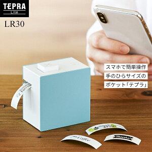 テプラ スマホ専用 ラベルプリンター Lite LR30 全2色