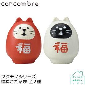 DECOLE concombre フクモノシリーズ 福ねこだるま 全2種