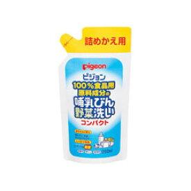 哺乳用品 Pigeon(ピジョン) 哺乳びん野菜洗いコンパクト 詰め替え
