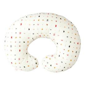 【あす楽対応】マタニティクッション 赤ちゃんの城 授乳クッション トーイズ 13704