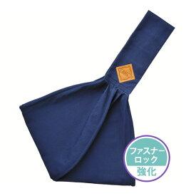 【あす楽対応】ベビーキャリー(子守帯) Betta Carryme plus(ベッタ キャリーミー! プラス) ヘリボーンネイビー