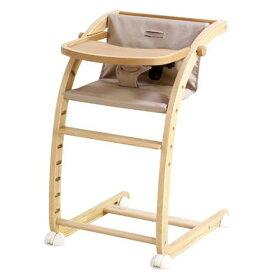 【あす楽対応】ベビーチェア farska(ファルスカ) Scroll Chair Plus(スクロールチェアプラス) ベージュ