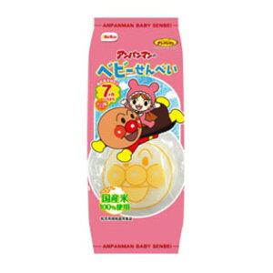 ベビーフード 栗山米菓 14枚アンパンマンのベビーせんべい
