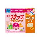 【あす楽対応】ベビーミルク 明治乳業 ステップ らくらくキューブ(48袋入り)