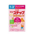 【あす楽対応】ベビーミルク 明治乳業 ステップ らくらくキューブ(16袋入り)
