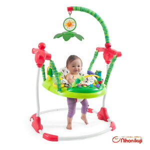 【あす楽対応】大型遊具 日本育児 はらぺこあおむし アクティビティジャンパー