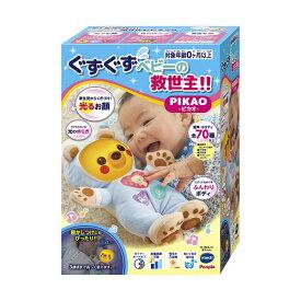 知育玩具 people ( ピープル ) ぐずぐずベビーの救世主 PIKAO - ピカオ