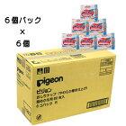【あす楽対応】ボディケア用品 Pigeon(ピジョン) おしりナップ やわらか厚手仕上げ(化粧水タイプ) 詰めかえ用6個×6個【発送箱買い】