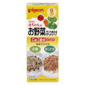 ベビーフード Pigeon(ピジョン) 赤ちゃんのお野菜ふりかけ 小魚/ほぐしかつお[9] 13344