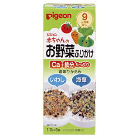 ベビーフード Pigeon ( ピジョン ) 赤ちゃんのお野菜ふりかけ いわし/海藻[9] 13345