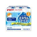 ベビーフード Pigeon(ピジョン) ミネラルアクア 125ml×3個【コンビニ受取対応商品】