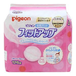 哺乳用品 Pigeon (ピジョン) 母乳パッド フィットアップ 126枚入