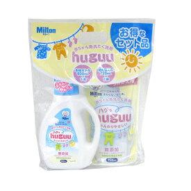 洗濯用品 キョーリン製薬 洗濯洗剤 Milton huguu(ミルトン ハグゥ) お買い得セット