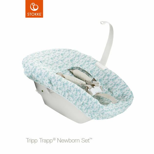 ベビーチェアオプション Stokke Tripp Trapp Newborn Textile Set(ストッケ トリップ トラップ ニューボーンテキスタイルセット) アクア