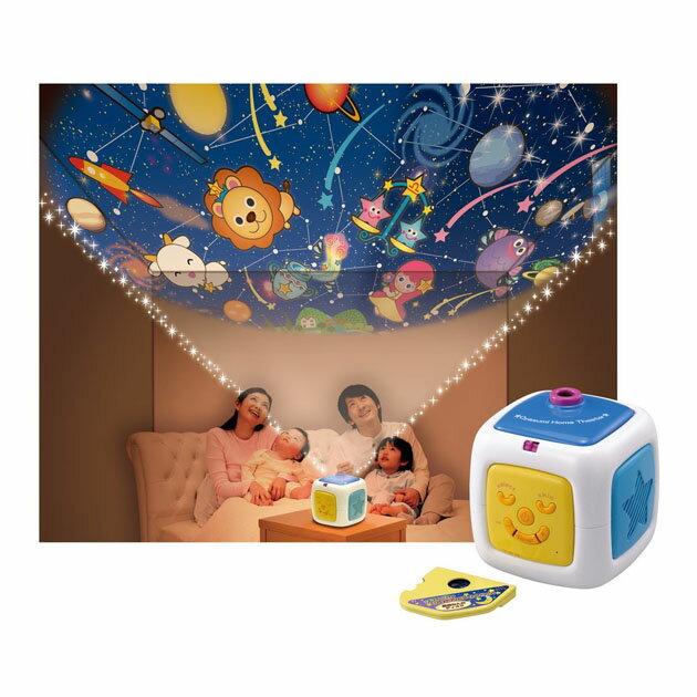 【あす楽対応】キャラクター玩具 タカラトミー(TAKARA TOMY)  天井いっぱい!おやすみホームシアター