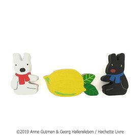 知育玩具 ライブエンタープライズ 絵本のつみき リサとガスパール レモンセット