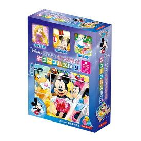 知育玩具 アポロ社 ディズニーキャラクターズ キューブパズル 9コマ
