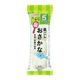 ベビーフード 和光堂 はじめての離乳食 裏ごしおさかな[5]