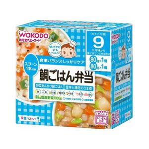 ベビーフード 和光堂 栄養マルシェ 鯛ごはん弁当 ( 野菜あんかけ鯛ごはん/里芋と豚肉のうま煮 ) [9] R42