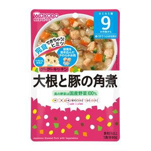 ベビーフード 和光堂 グーグーキッチン 大根と豚の角煮[9]