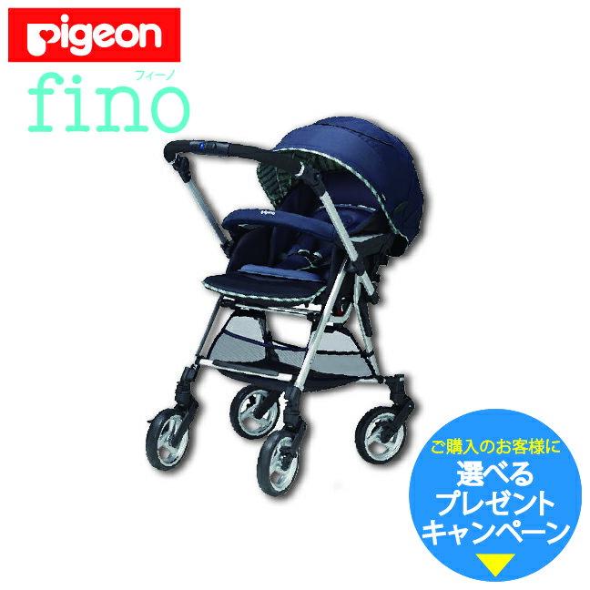 【選べるおまけあり】【あす楽対応】ベビーカー Pigeon(ピジョン) fino(フィーノ) ストライプネイビー